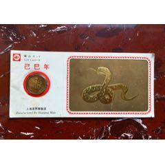 上海造��S1989年生肖(蛇)卡�约o念章!-¥30 元_其他徽章_7788�W