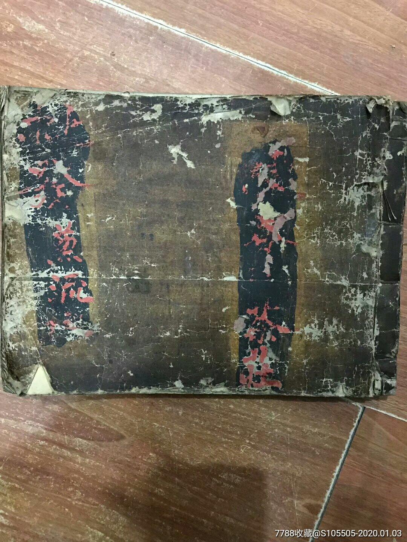 清朝茶�f�け疽缓�裕�尺寸19×26公分,。(se70527522)_