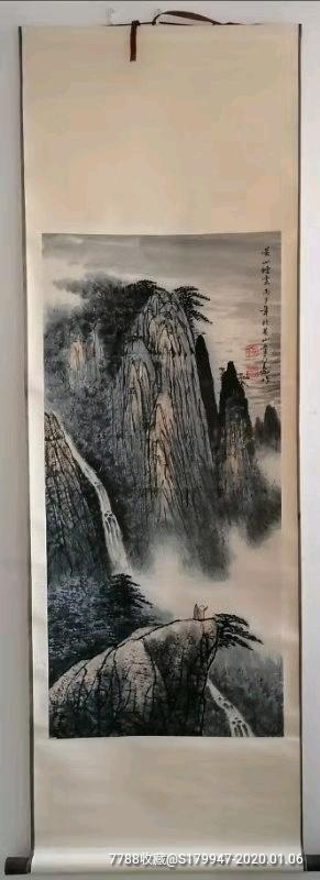 童乃�劭睢�山水��云(se70580603)_