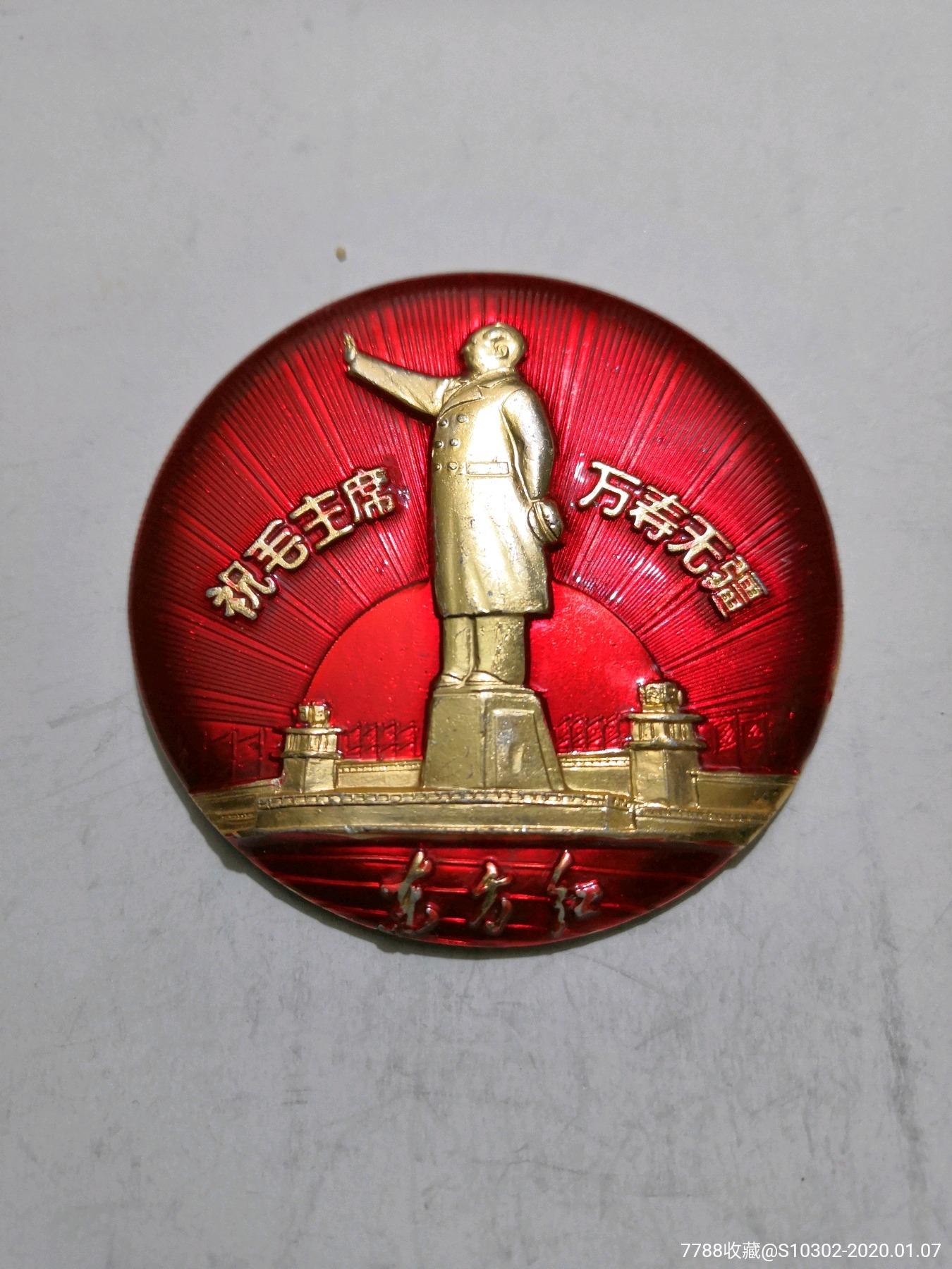 1968年10月1��m州:敬建毛主席巨像�o念(se70605390)_
