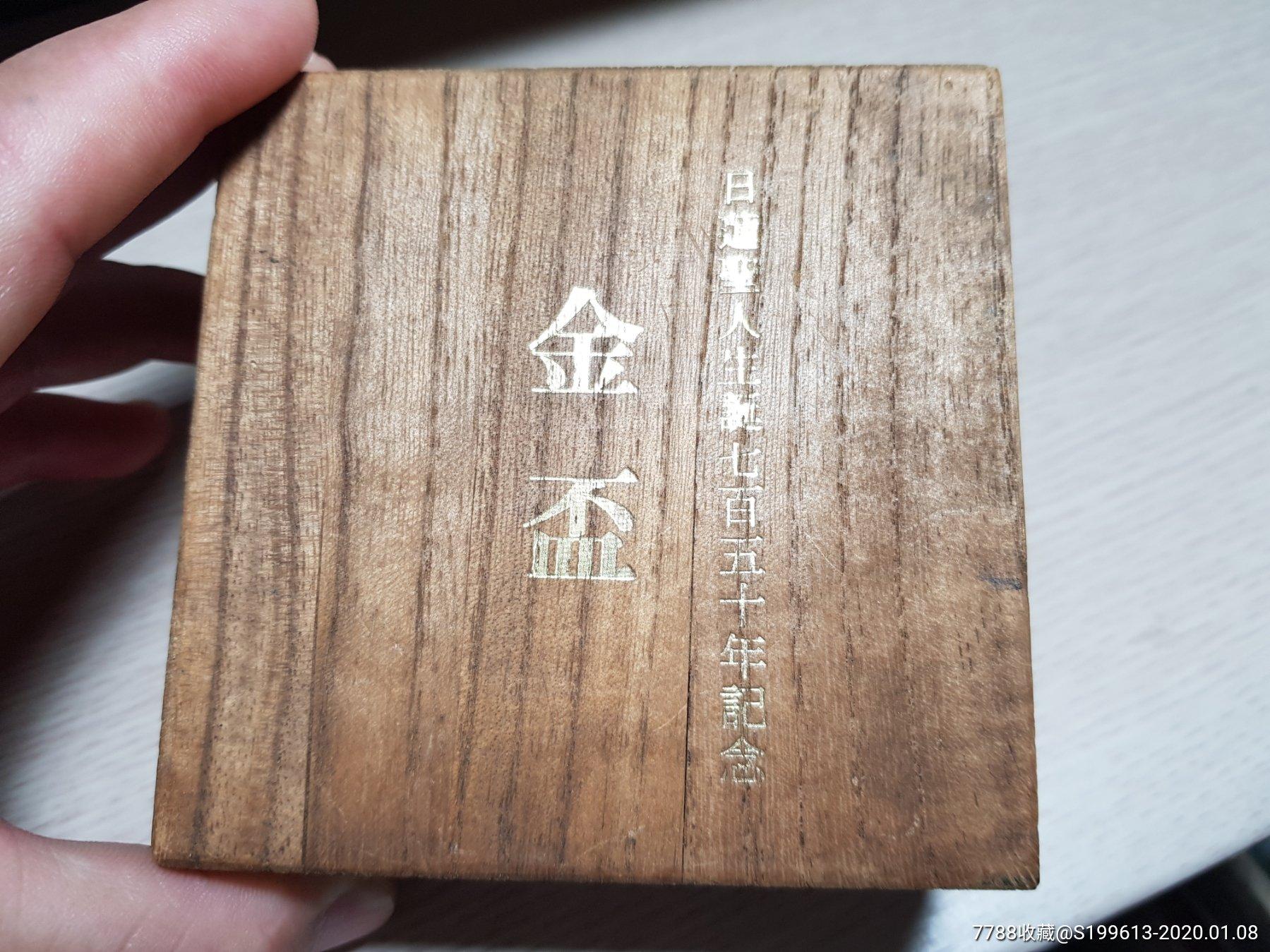 全品,日本�a,24k包金,日�圣人�Q辰750年�o念金�K(se70608081)_