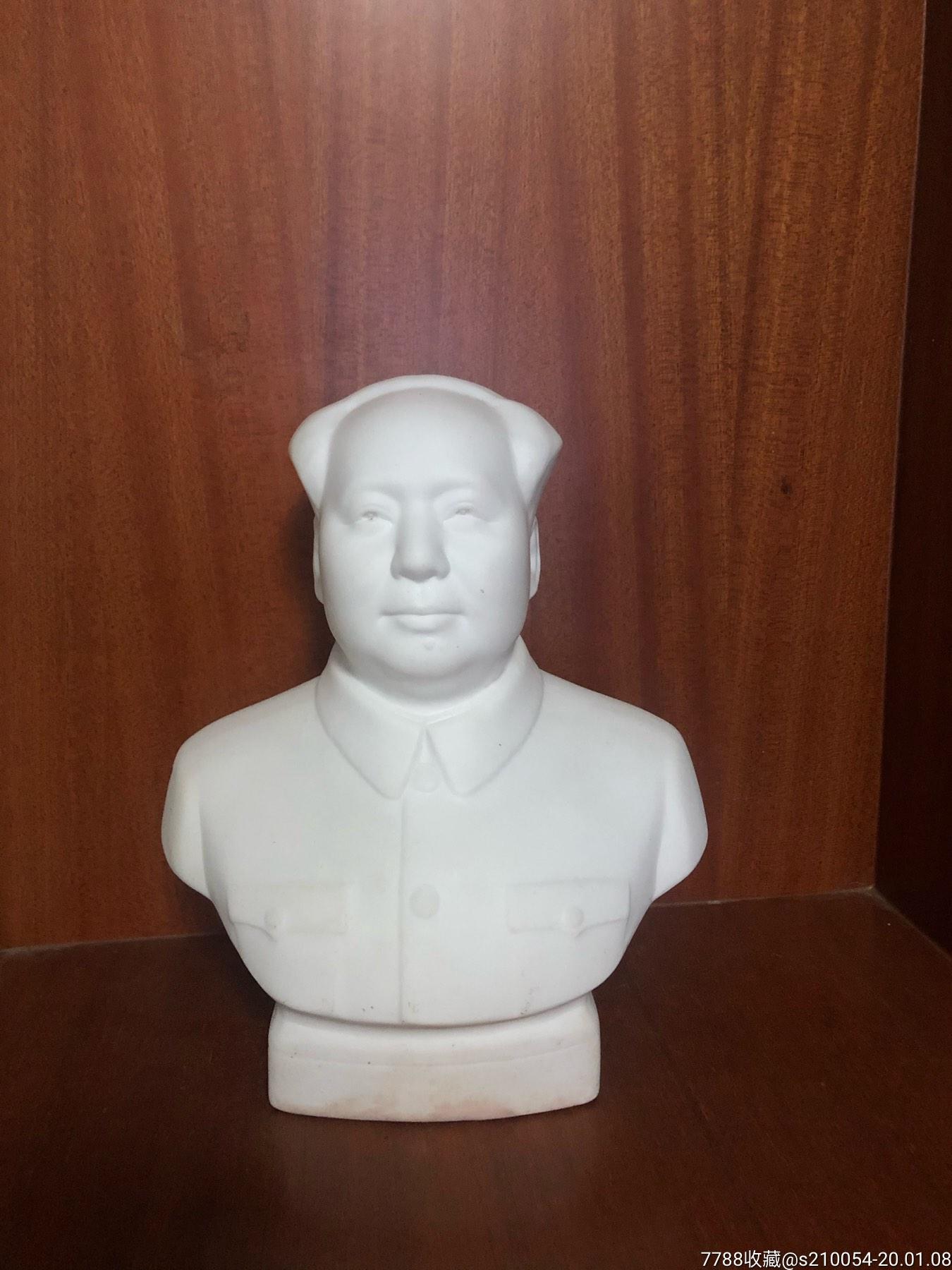 毛主席瓷像(se70608716)_