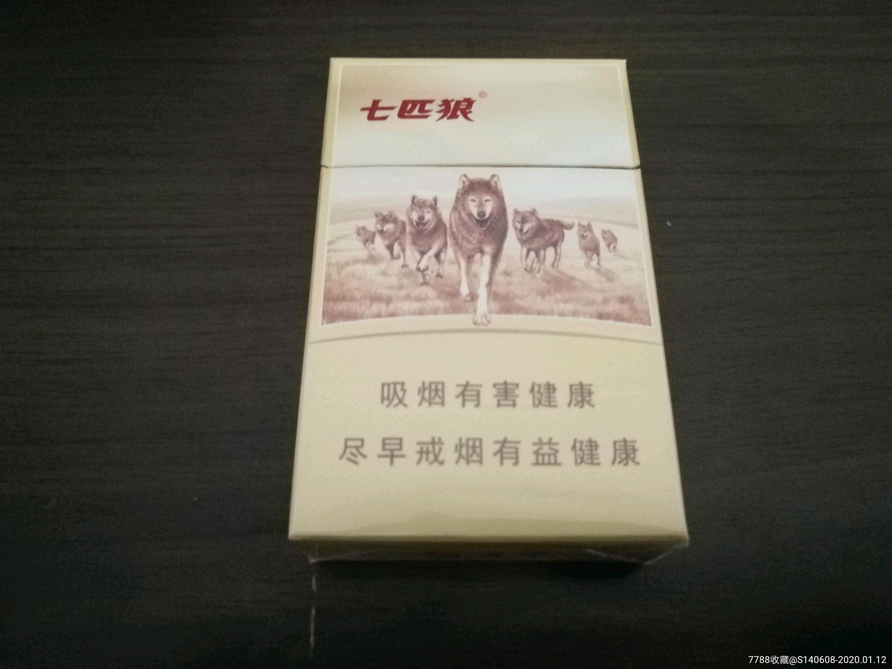 七匹狼行天下12版【非�u品】3D(se70674877)_