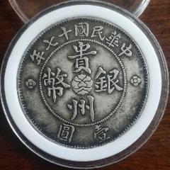 �F州�y��-¥5,000 元_�y元/�C制�y��_7788�W