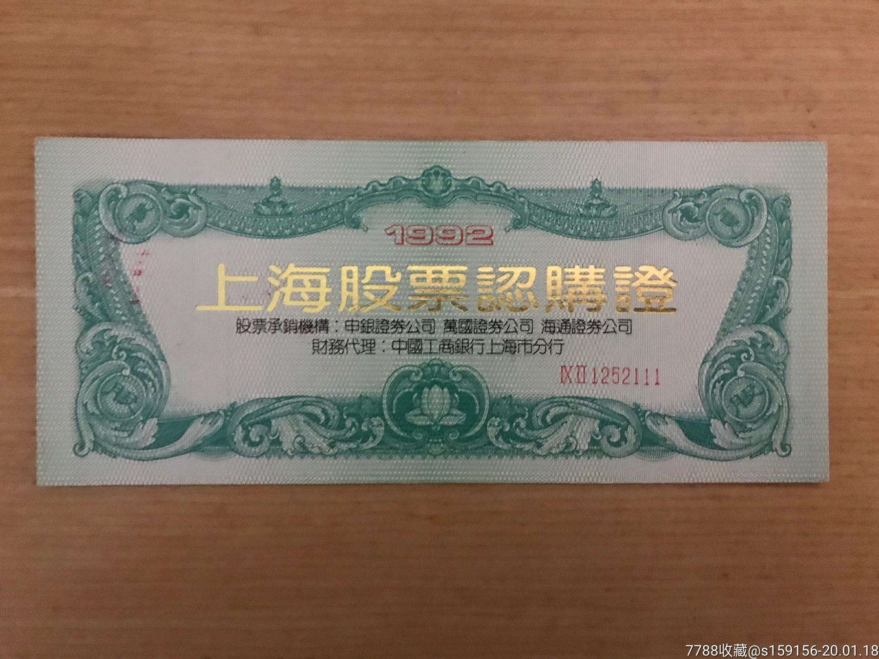 92上海(豹子�、�o�软�)(se70759170)_