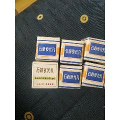 石斛-¥128 元_老滋�a品_7788�W