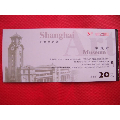 上海美术館(se70784962)_7788收藏__收藏热线