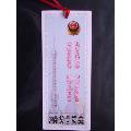 """上海公安执法权益委员会及""""快乐宝宝""""书签(se70784973)_7788收藏__收藏热线"""