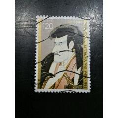 1988年文通周(se70799197)_7788收藏__收藏熱線