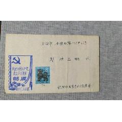 紀念封~(se70799257)_7788收藏__收藏熱線