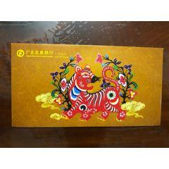 廣東發展銀行(se70799350)_7788收藏__收藏熱線