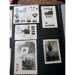 六十年代大學賀年照片9張(se70799356)_7788收藏__收藏熱線