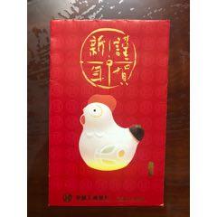 中國工商銀行(se70799359)_7788收藏__收藏熱線
