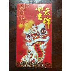 香港銀行(se70799363)_7788收藏__收藏熱線