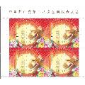 12-26十八大(se70814859)_7788舊貨商城__七七八八商品交易平臺(7788.com)