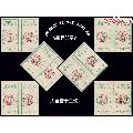 黑��江牡丹江1991年《副食品票》大全套十二枚:-¥36 元_其他食品供��票_7788�W