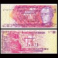 尼加拉瓜5000000科多巴紙幣1990年外國錢幣(se70848377)_7788收藏__收藏熱線