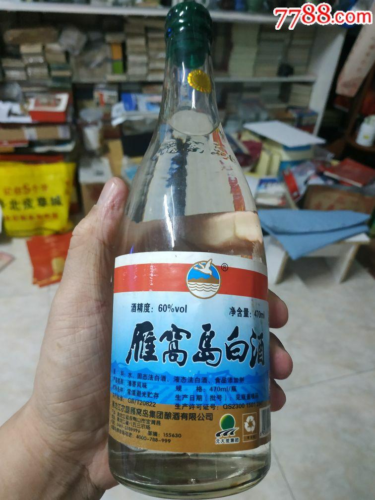 2012年60度��江雁�C�u白酒(se70861983)_