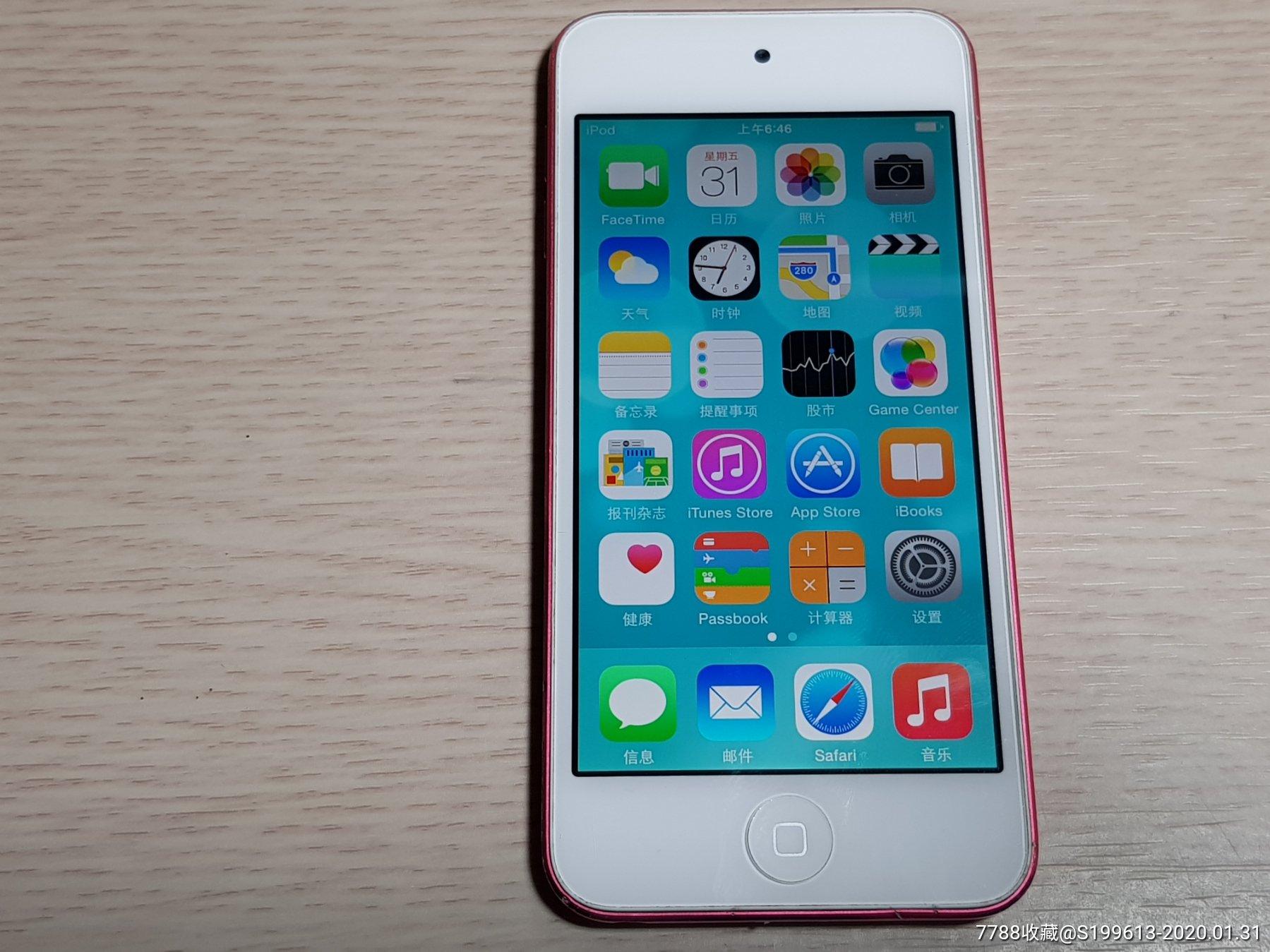 8新,�O果iPodtouch5(32G),四角有磕碰(se70876331)_