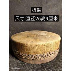 清代牛皮板鼓30-¥950 元_八角鼓/腰鼓/鼓_7788�W
