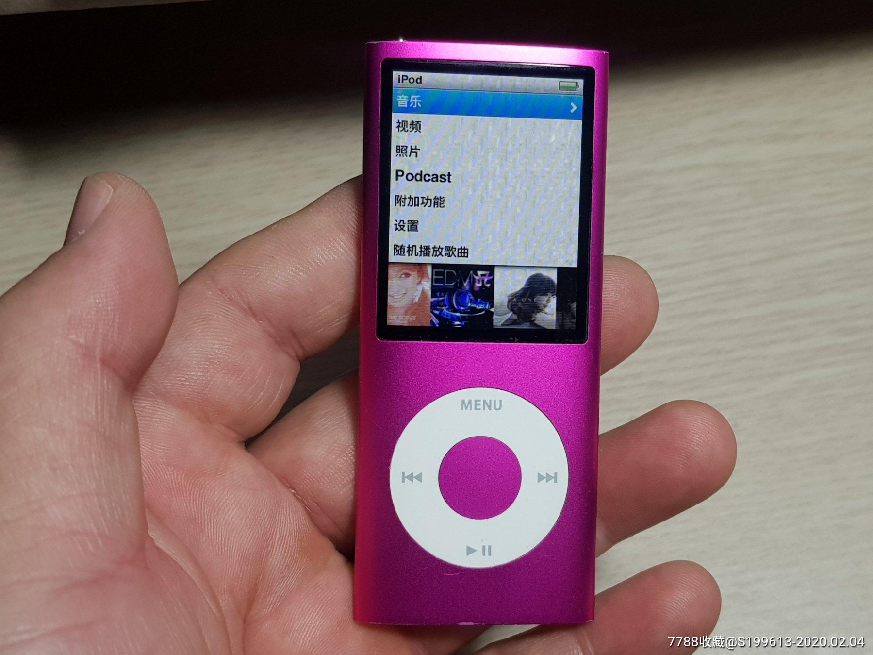 95新,苹果iPodnano4(8G)播放器,电池不耐用,轻微磕碰划痕(se70941618)_