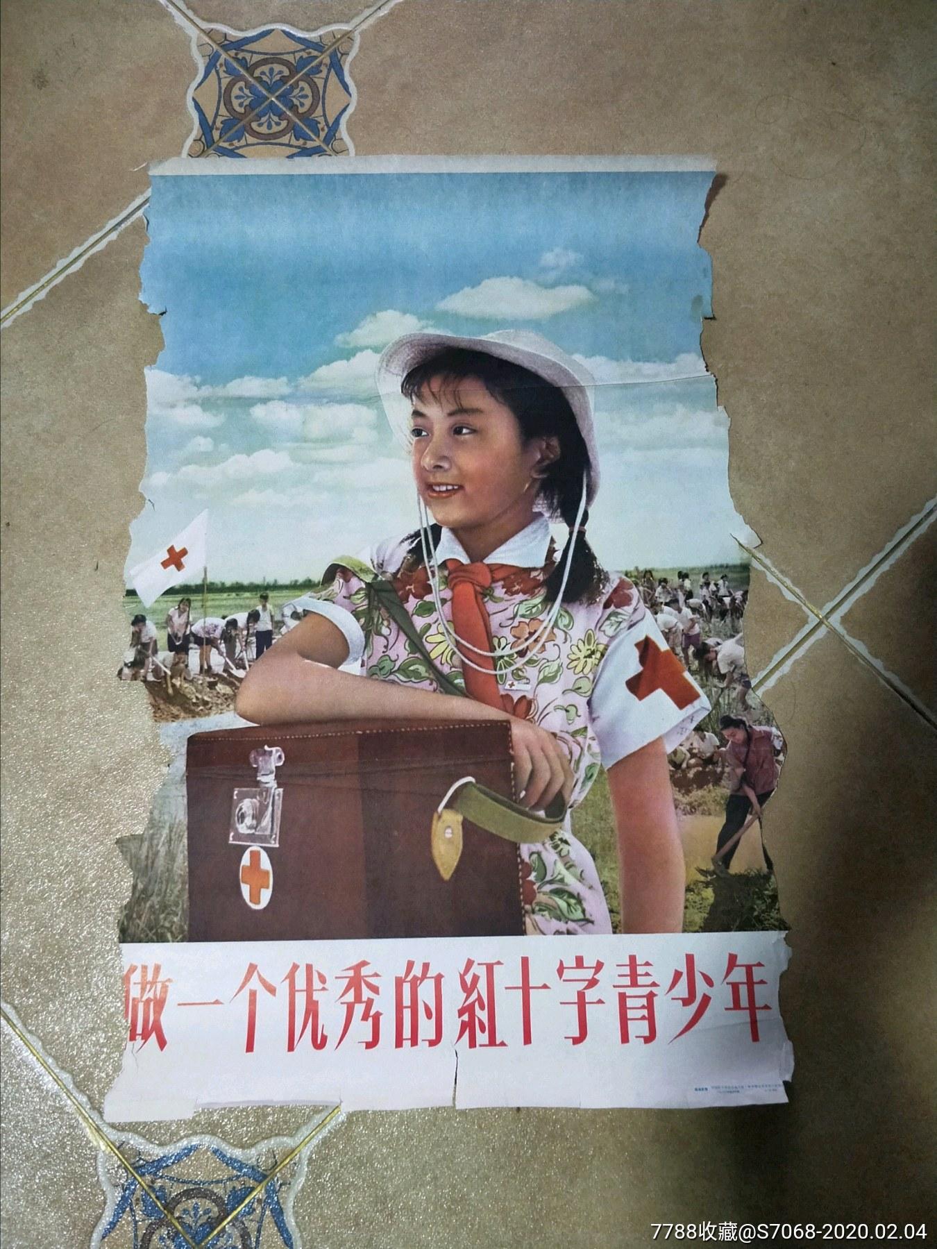 中国红十字会(se70941835)_