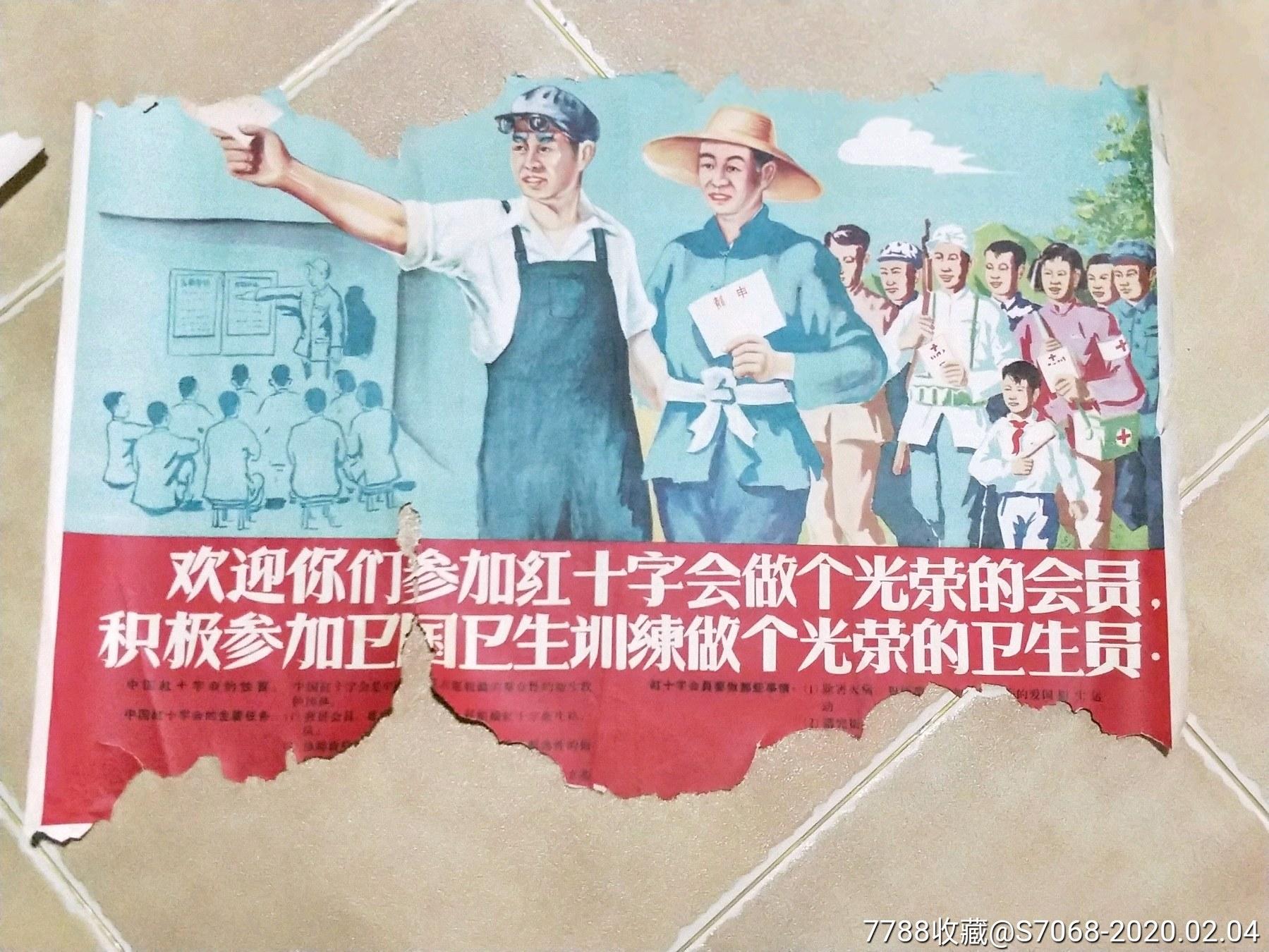 中国红十字会(se70941955)_