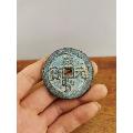 铜器全部亏本处理当工艺品卖A8322-¥81 元_旧铜器_7788网
