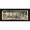 1951年沔阳分政政教队八班同志合影照片-¥80 元_老照片_7788网