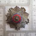 朝鲜三级国旗勋章(横针)-¥120 元_外国徽章_7788网