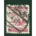 奧地利郵票1925年普票21-10:野外電話線(se70957541)_7788收藏__收藏熱線