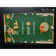 蘭花(se70957547)_7788收藏__收藏熱線