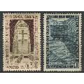 法国邮票1963年抵抗运动圣地雕刻版2全新背贴-¥3.50 元_欧洲邮票_7788网