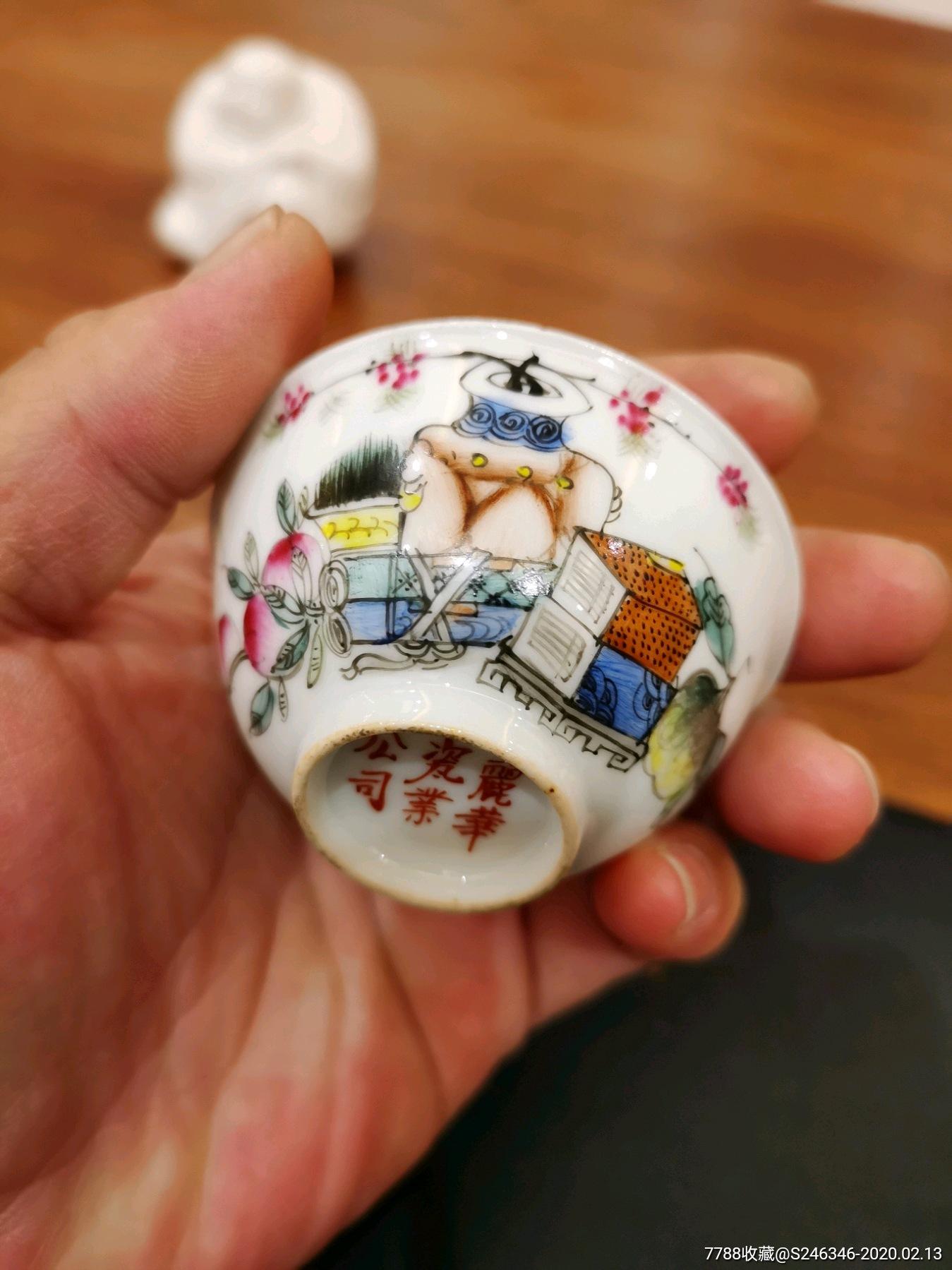 民国细路粉彩描金杯(se71071023)_7788旧货商城__七七八八商品交易平台(7788.com)