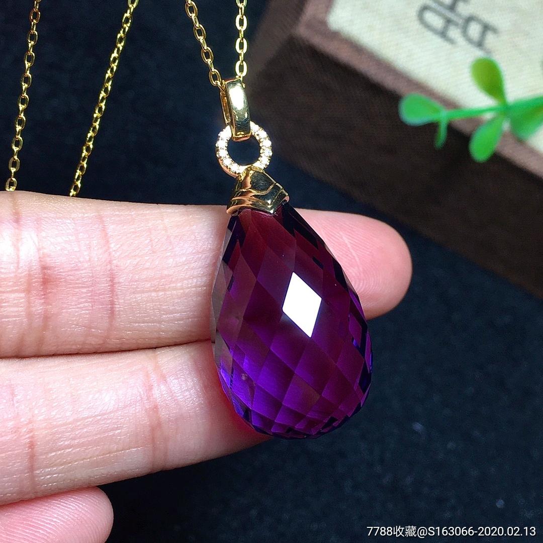 极品全美18k金,南非钻石精工镶嵌天然紫水晶水滴吊坠