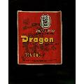 龙牌红茶小商标-¥10 元_茶叶罐/盒_7788网