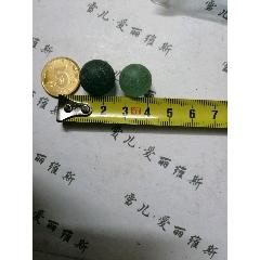 琉璃珠(se71161589)_7788旧货商城__七七八八商品交易平台(7788.com)