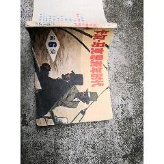 卡尔马克思的青年时代,六(se71161590)_7788旧货商城__七七八八商品交易平台(7788.com)