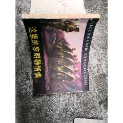 这里的黎明静悄悄,上集,b(se71161597)_7788旧货商城__七七八八商品交易平台(7788.com)