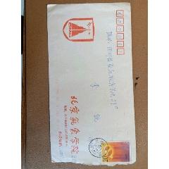 北京氣象學院寄重慶教院/實寄封_860(se71164927)_7788收藏__收藏熱線