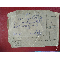 1962年結婚申請書(se71164935)_7788收藏__收藏熱線