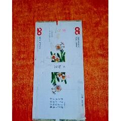 沁芳一花卉詩詞(se71165358)_7788收藏__收藏熱線