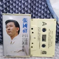 稀有孤品新馬版張國祥歌林磁帶,效果好成色佳,收藏級別,曲目經典好聽(se71165369)_7788收藏__收藏熱線