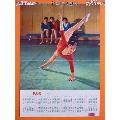 1978年歷片《舞蹈》(se71165377)_7788收藏__收藏熱線