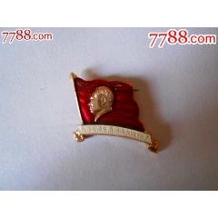 高舉毛澤東思想偉大紅旗(se71165650)_7788收藏__收藏熱線
