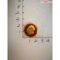 華南工學院(se71165670)_7788收藏__收藏熱線