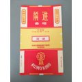 前进(se71184553)_7788旧货商城__七七八八商品交易平台(7788.com)