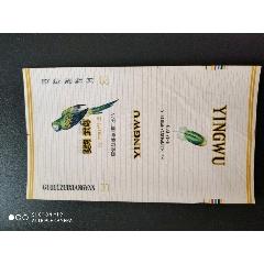 鹦鹉1(se71184541)_7788旧货商城__七七八八商品交易平台(7788.com)