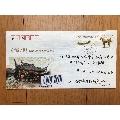 实寄封《丝绸之路封邮票》(se71184550)_7788旧货商城__七七八八商品交易平台(7788.com)