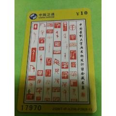 個人委制電話卡(se71233083)_7788舊貨商城__七七八八商品交易平臺(7788.com)